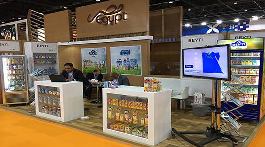 Beyti participates in the Gulf Food Dubai Exhibition