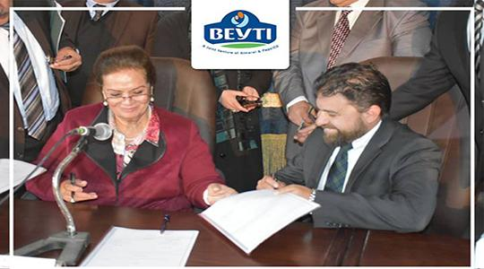 Beyti Signs Cooperation Protocol with the Micro, Small, and Medium Enterprise Development Authority